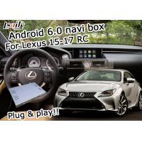 480 * 800 Definition Lexus Video Interface