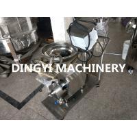 China SS316L High Shear Dispersing Emulsifier Homogenizer Mixer Type Viscous Fluid Application on sale
