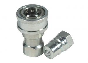 China Zinc Plated Quick Disconnect Hydraulic Couplers , Carbon Steel Hydraulic Coupling on sale