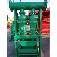 oilfield drilling mud cleaner
