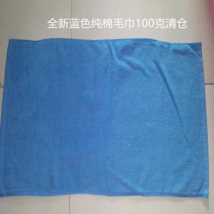 China Thickened Pure Cotton Reusable Cloth Wipes For Face Washing 100g 35 * 75CM on sale