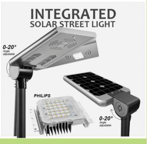 China solar street lights, solar power system, wind system, solar wind LED lights, solar garden lights, LED street lights, on sale