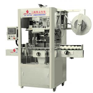 China High Speed Shrink Sleeve Labeling Machine With 100 - 150 BPM Capacity on sale