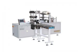 China CE Automatic Vertical Cellophane Wrapping Machine / Over Wrapping Machine on sale