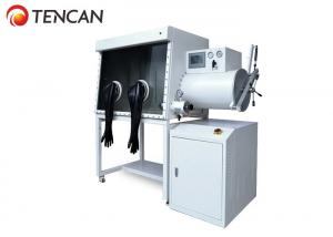 China 3000Pa Bearing Pressure Inert Gas Glove Box with 1PPM Max Water & Oxygen Content on sale