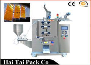 China 15 gms to 250 gms Sachet Packaging Machine Automatic Hair Dye Cream on sale
