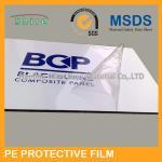 LOGOTIPO de aluminio del claro de la película protectora del panel del grueso 30MIC impreso