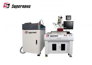 China Automatic Fiber Laser Welding Machine 1064nm Wavelength CNC Control System on sale