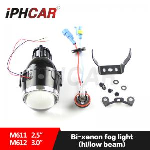 China IPHCAR High Quality 2.5 inch/3.0inch  Hid Xenon Fog Lamp For Automotive or Motorcycle. on sale