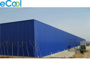 China 0 C ~ 10 C 1000 Tons  Turnover Cold Storage  of Fruits Vegetables with Steel Structure on sale