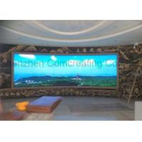 China Commercial waterproof Curved LED Screen 1R1G1B 120° Viewing Angle on sale