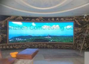 Quality Commercial waterproof Curved LED Screen 1R1G1B 120° Viewing Angle for sale