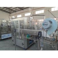 5500kg 6.57kw Pure Water Bottle Filling Machine 4000-10000bph Capacity