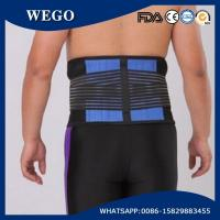 China Adjustable Neoprene Double Pull LUMBAR SUPPORT on sale