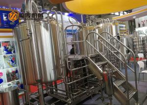 China 500l Mini Beer Brewery Equipment	, Two Bodies Beer Fermentation Equipment on sale