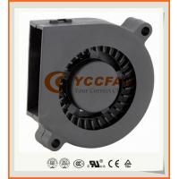 IP56 waterproof 60mm 6015 5v 12V 24V 48v DC brushless mini hot air ventilation centrifugal blower fan 60x60x15