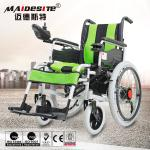 Wholesale elderly people used lightweight electric wheelchair