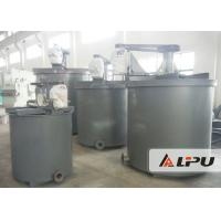Mining Plant / Ore Dressing Plant Agitation Tank for Ore Beneficiation Industry 2.2 - 45 kw