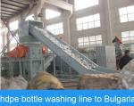 XT300-3000 Hdpe Washing Line Bottle Flake Recycling 300-3000kg / Hr Capacity