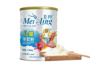 China 800g/Box 75% Calcium Boost Immune Sheep Milk Powder on sale