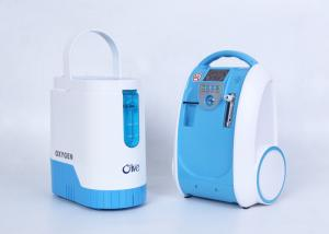 China Mini Compact Oxygen Concentrator , Hospital Lightest Portable Oxygen Concentrator on sale