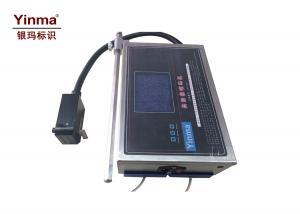 China 15KG QR Code Printing Machine , Industrial Inkjet Printer For Batch Coding on sale