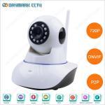 720p DC 5V ir night vision micro cctv camera with audio