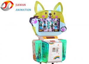 China Cute Cat Press Coin Operated Video Game Machines , Amusement Arcade Machines on sale