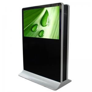 China Big Screen Multi Touch Interactive Touch Screen Kiosk Free Stand 65 Inch For Museums on sale