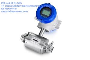 China Tri-clamp Sanitary type Electromagnetic Flow Meter on sale