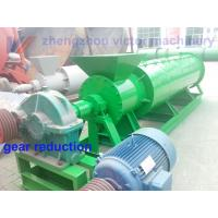 new organic fertilizer granulator machine,organic fertilizer granulation machine with 1-2 tons per hour
