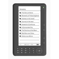 7 inches TFT Ebook reader No.: ZHEB70-89