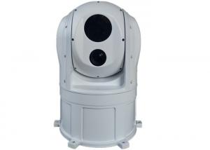 China Two Axis Infrared HD Daylight Camera Small Uav Camera 1920x1080 Pixel on sale