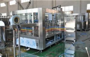 China Machine de remplissage automatique de l'eau minérale 3 dans 1 pour eau pure/minérale on sale