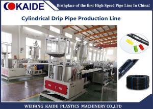 China PE Drip Emitting Pipe Extrusion Machine /Drip Lateral Production Line  50m/min servo punching on sale