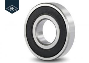 China Other Motorcycle Parts And Accessories High Speed And Low Noise 6301 2rs Bearing For Motorcycle on sale