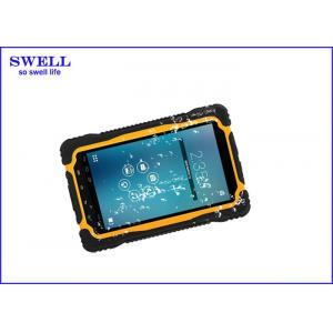 China Rugged Military Grade Tablet 7 inch IPS NFC 3G tablet pc with waterproof function on sale