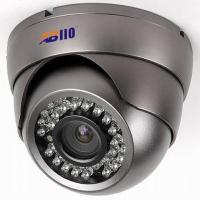 AB800-D3220 IR Dome Camera