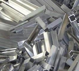 China Aluminium scrap on sale