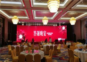 China Front Maintenance Indoor Rental LED Screen P2.98 Flexible Led Screen Wall on sale