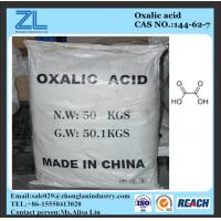 Oxalic acid 99.6% used in sewage treatment