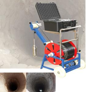 China 2017 water well camera manhole borehole inspection on sale