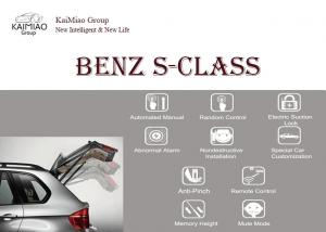 China Benz S-class Smart Automotive Electric Tailgate Lift, Automatic Boot System on sale