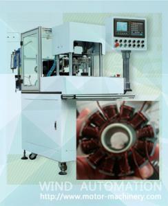 China Permanent Magnet digital Inverter Generator Alternator Motor  brushless outrunner Motor coil winding machine on sale