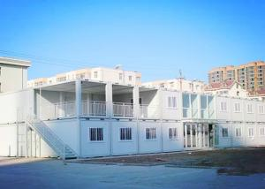China Fast Construction Custom Container House No Leakage 5800mm * 2250mm * 2500mm on sale