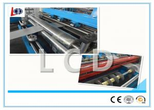 China Chain Driven Stainless Steel Slitting Machine , Strip Slitting Machine 30 M /Min Cutting Speed on sale