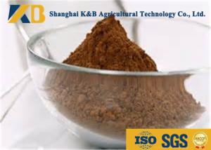 China Nutritious Fish Protein Concentrate / Poultry Feed Supplements Long Expiry Date on sale
