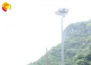 China High Efficient Integrated Solar Street Light 2260lm For Building Parking Lot on sale