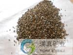 Expanded Vermiculite for heat preservation heat insulation,sound-absorbing material use