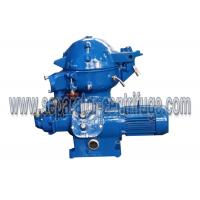 China Disc Stack Centrifuges Vertical Bowl Centrifuge Mixed Oil Filter Separator on sale